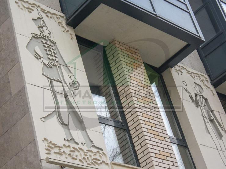 4 комнаты • 180.5м2 • 4 этаж • ЖК Баррин Хаус