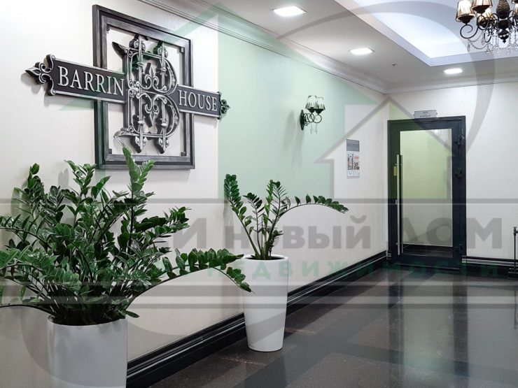 3 комнаты • 107,0м2 • 4 этаж • ЖК Баррин Хаус